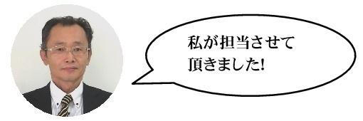 【ルーミング】森.jpg
